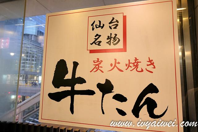 tanya zenjirou (4)