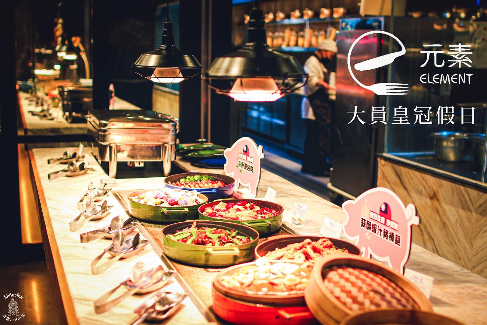 【元素餐廳】揮灑自然原始的食材,畫出山海風味的盛宴