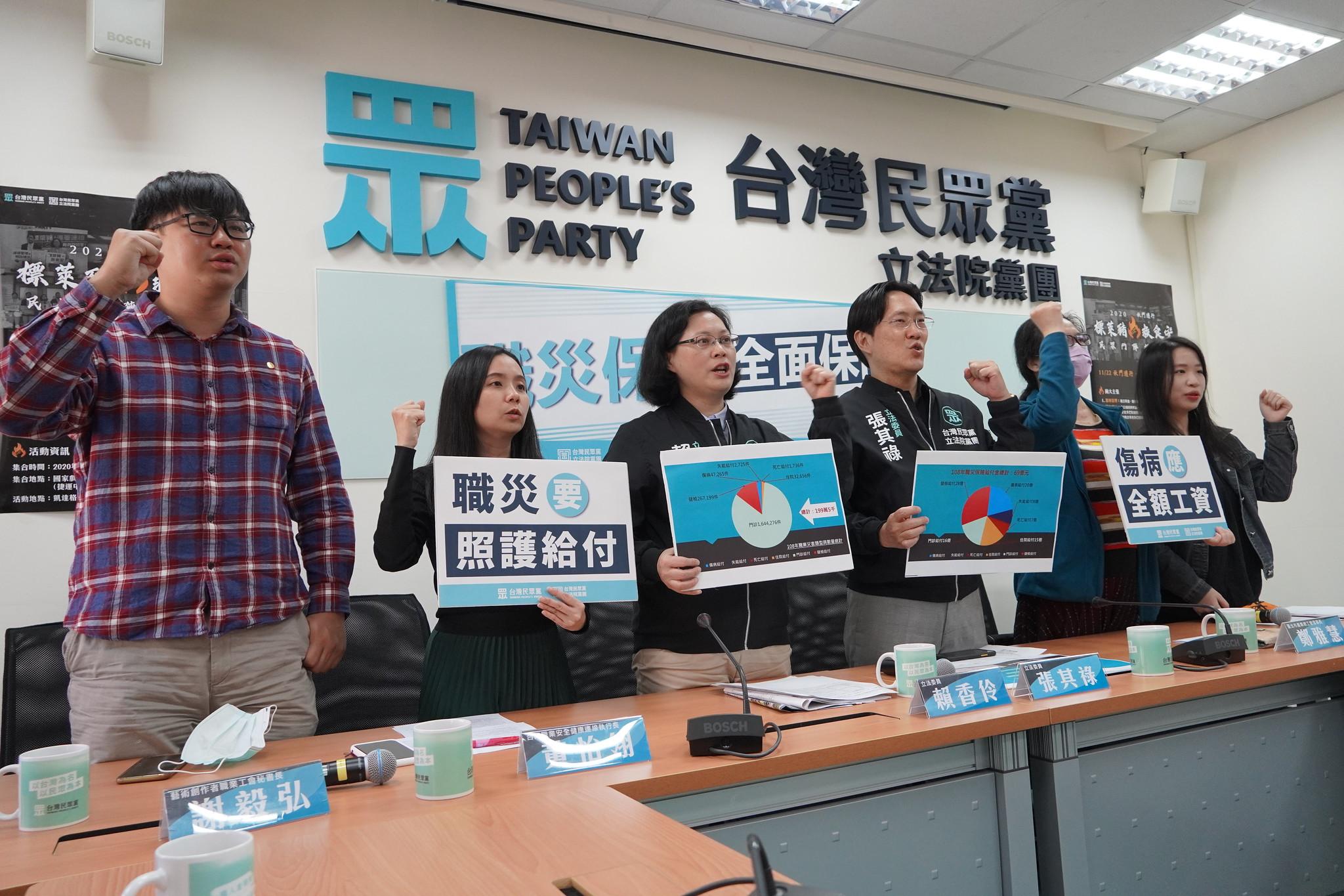 民眾黨偕同勞團召開記者會,呼籲盡快通過「職災保險法」。(攝影:張智琦)