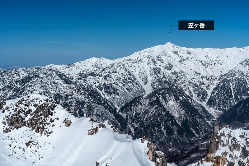 焼岳から見える笠ヶ岳
