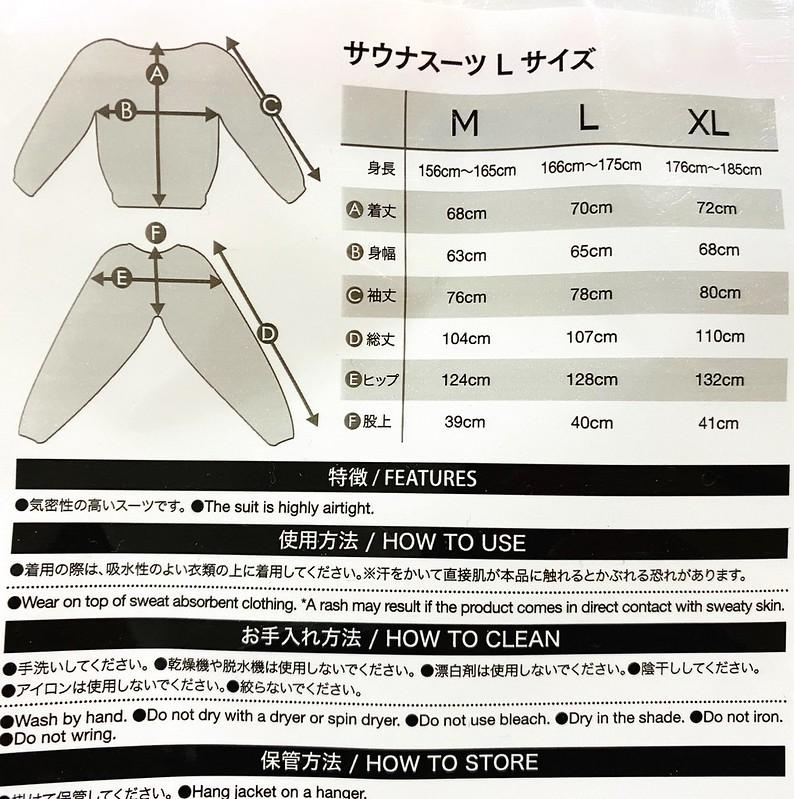 DAISO Sauna Suit_30