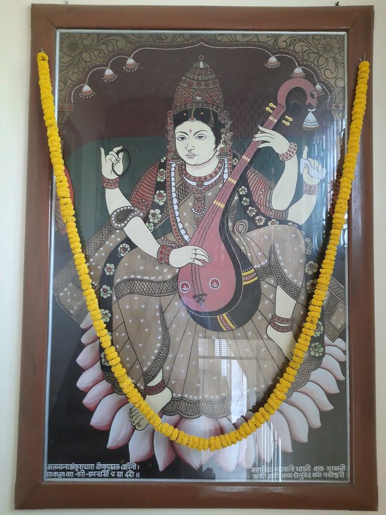 Thakur's Tithi Puja (112)