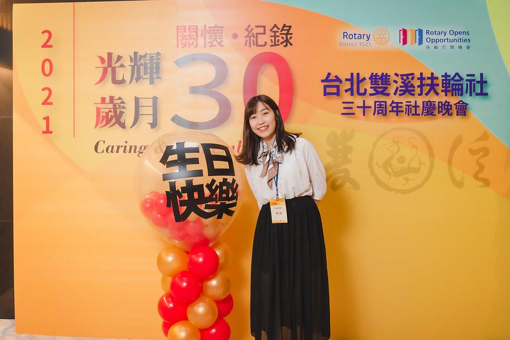 [即拍即印]台北雙溪扶輪社30周年社慶晚會-活動攝影