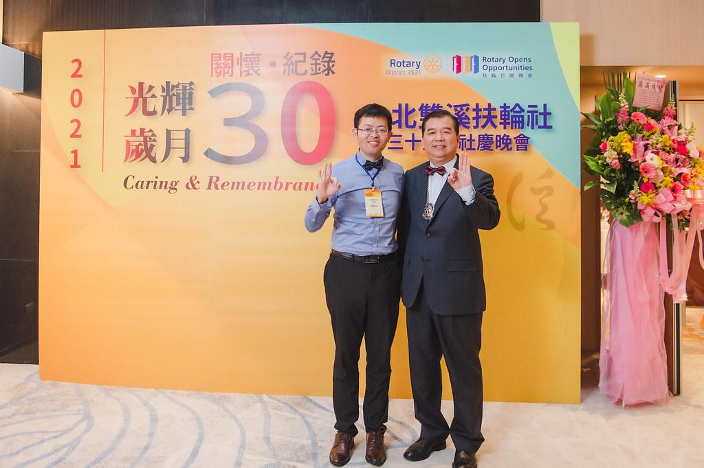 [即拍即印]台北雙溪扶輪社30周年社慶晚會-活動紀錄