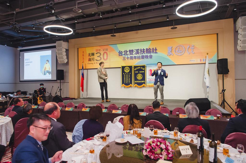 [即拍即印]台北雙溪扶輪社30周年社慶晚會-即拍即印