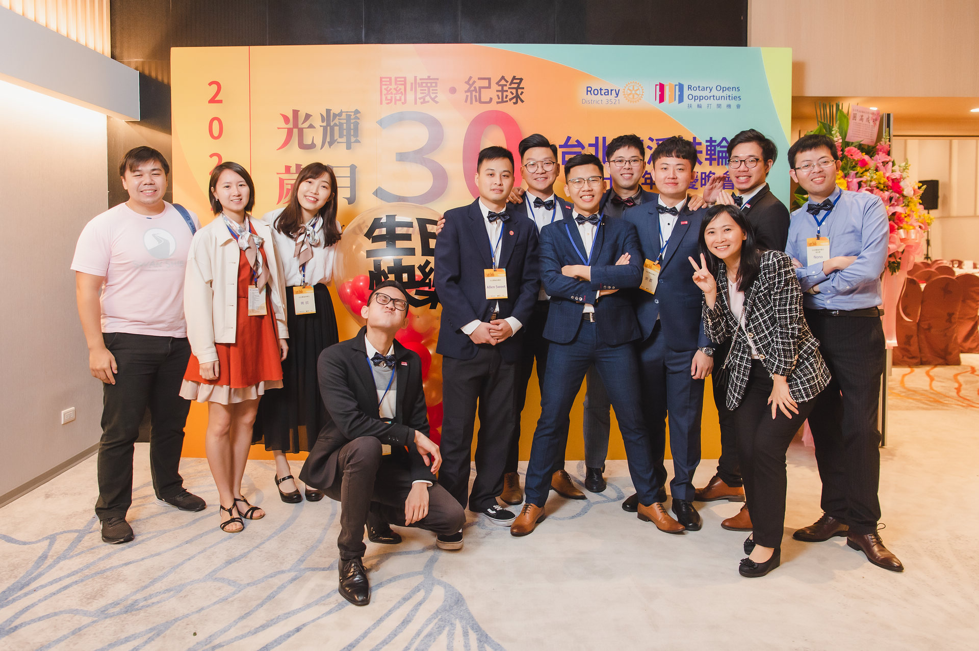 [即拍即印]台北雙溪扶輪社30周年社慶晚會-即時相片