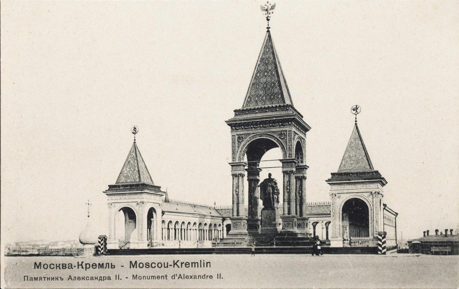 Общий вид памятника Александра II в Кремле от Малого Николаевского дворца