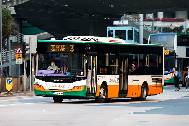New World First Bus 2607 | TL6528 | 13