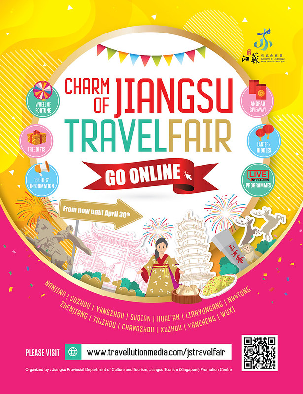 T097_AD_Jiangsu Online Travel Fair AD_FA