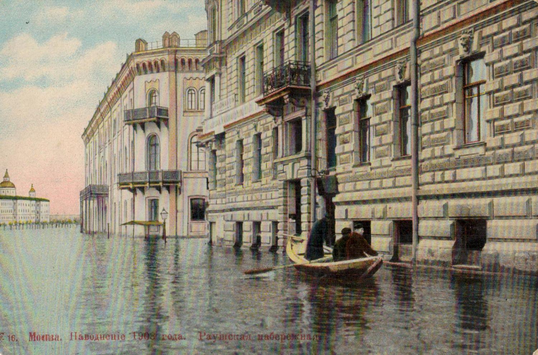 Наводнение 1908 года. Раушская набережная