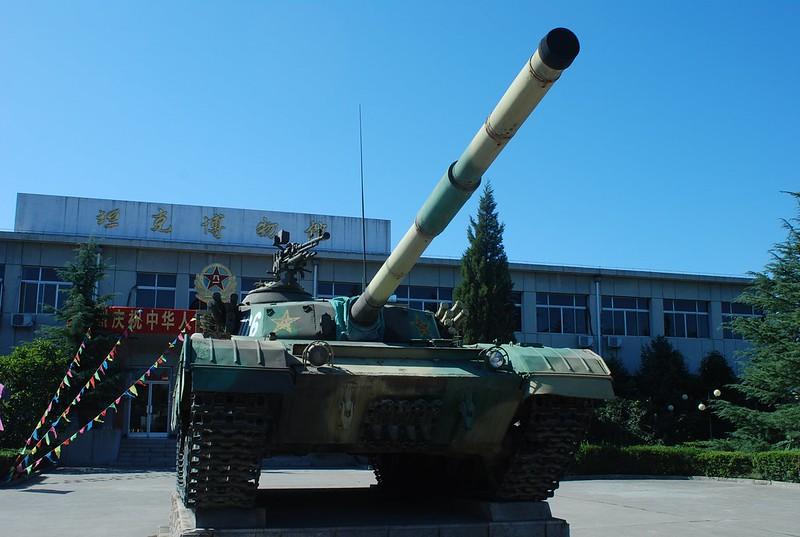 Typ 85-IIM