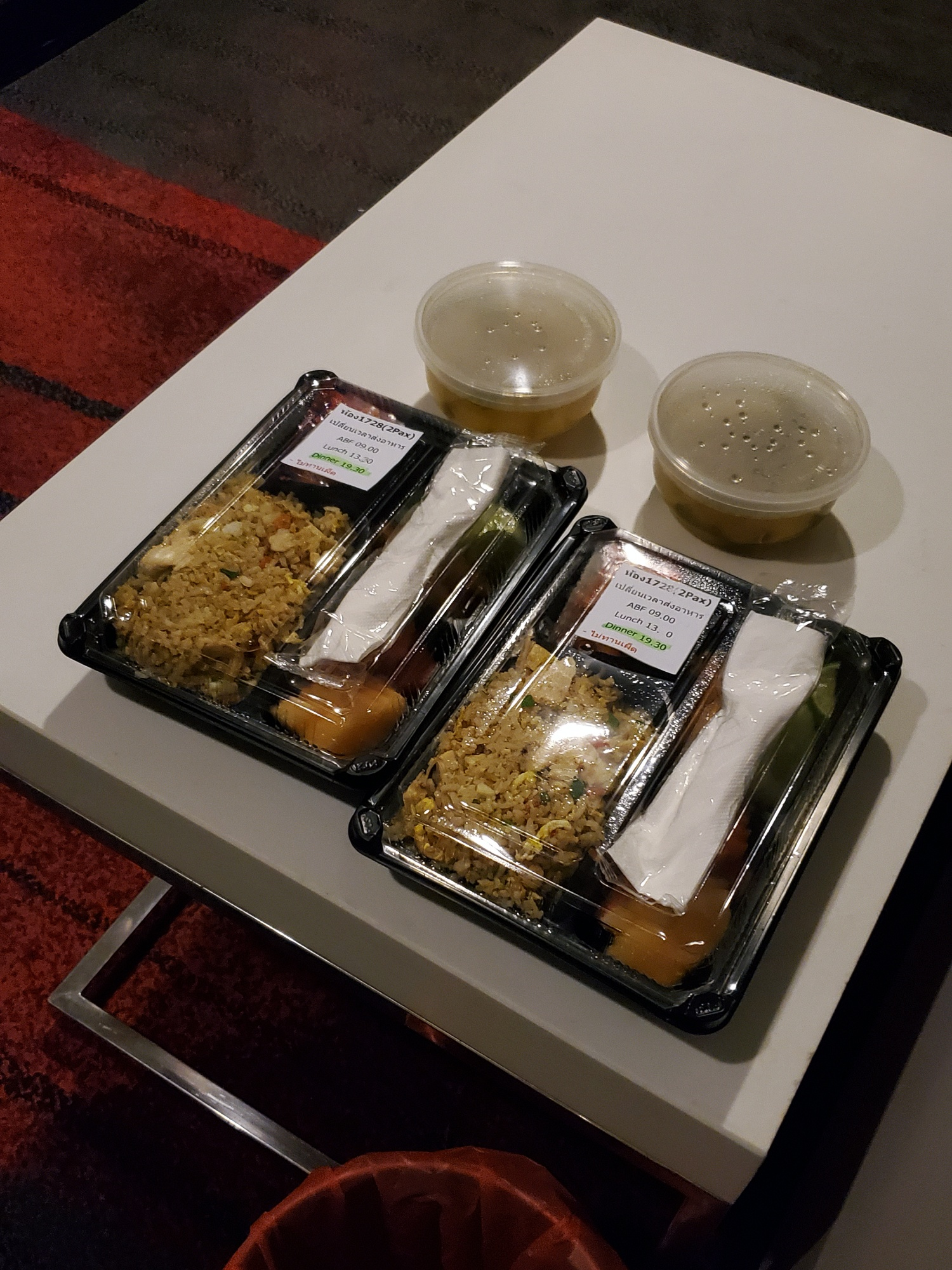 ASQ hotel meals Bangkok