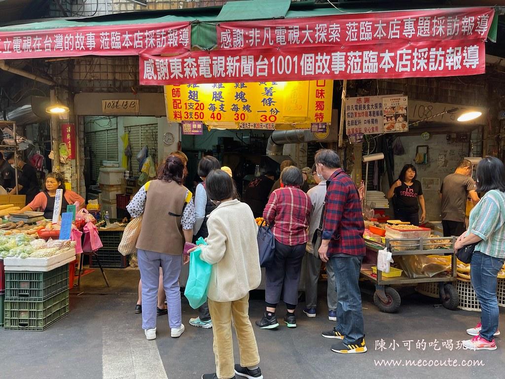台北炸雞,東加炸雞,東加炸雞分店,東加炸雞永春市場,東加炸雞菜單,黃昏市場炸雞 @陳小可的吃喝玩樂