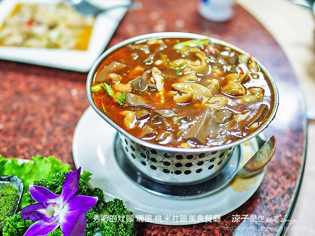 秀卿的灶腳 埔里 桃米社區美食餐廳