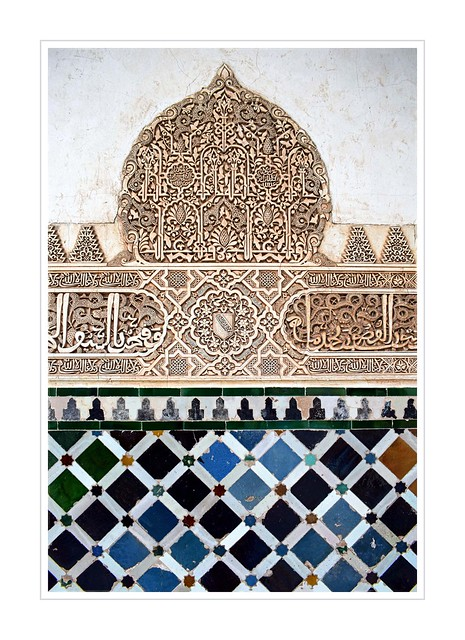 Alhambra Patterns
