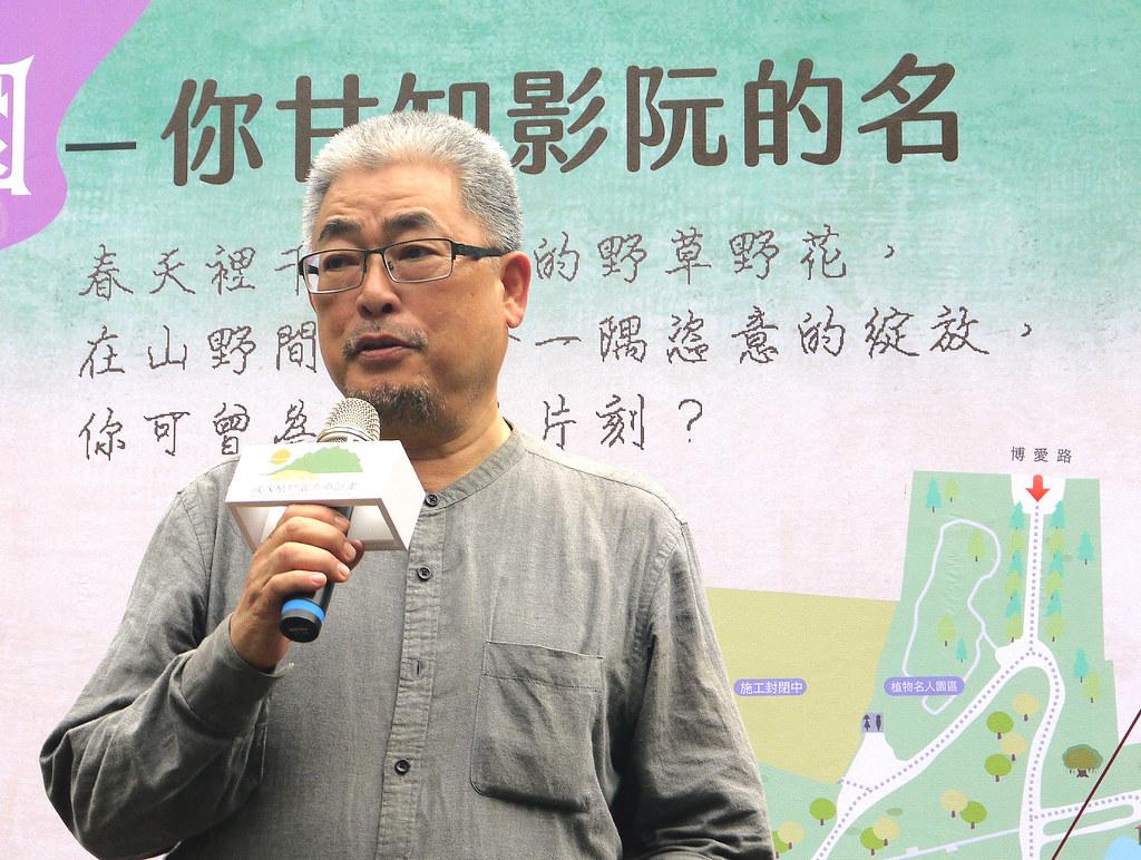 20210317台北植物園打造首座「野花園」記者會。台南藝術大學陳建北教授。黃思敏攝