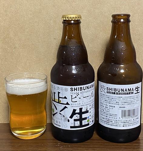 ビール 渋生