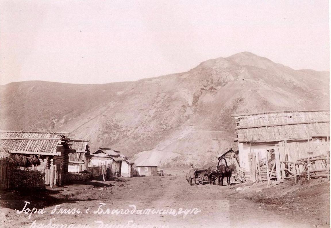 Гора близь селения Благодатского, где работали декабристы