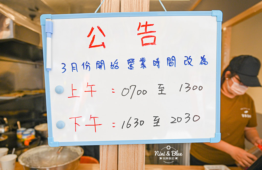 台中手工粉漿蛋餅 宜華蛋餅價位22