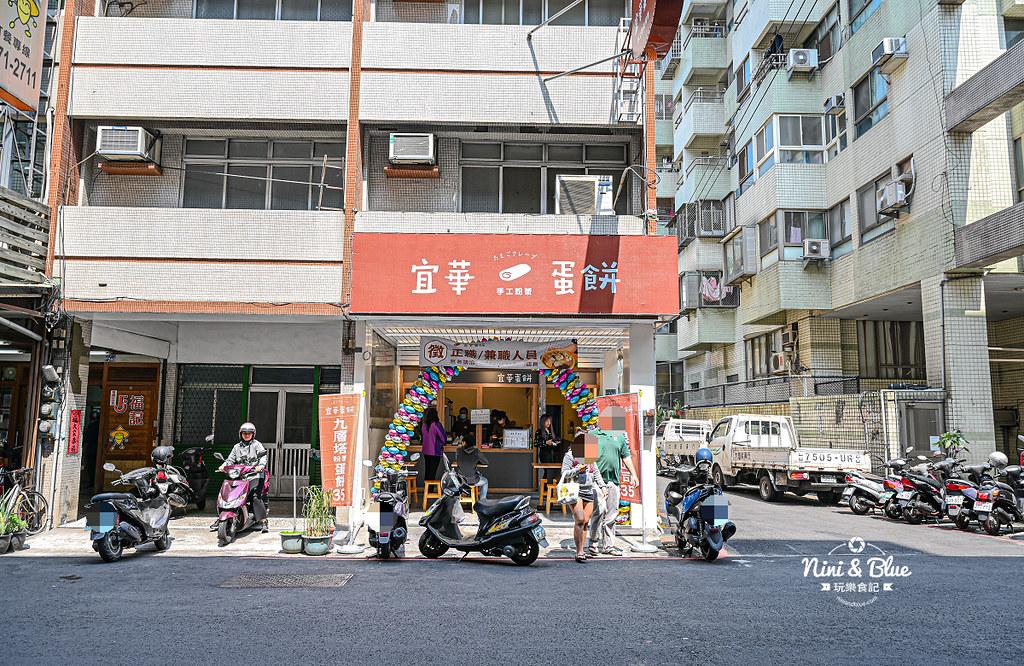 台中手工粉漿蛋餅 宜華蛋餅價位04