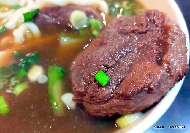 「牛味牛肉麵」(Beef nooldes store), Taipei, Taiwan, Mar 14, 2021.
