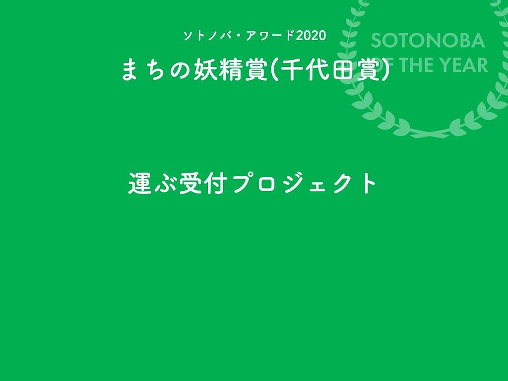 06_chiyoda