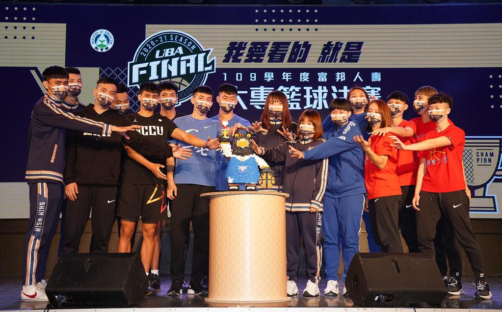 UBA決賽本週末登場,8隊選手宣誓爭搶冠軍獎盃。(大專體總提供)