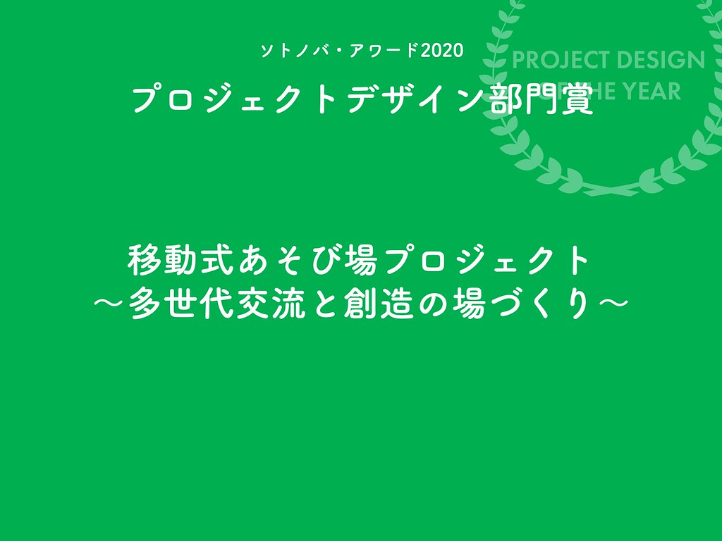 02_projectdesign