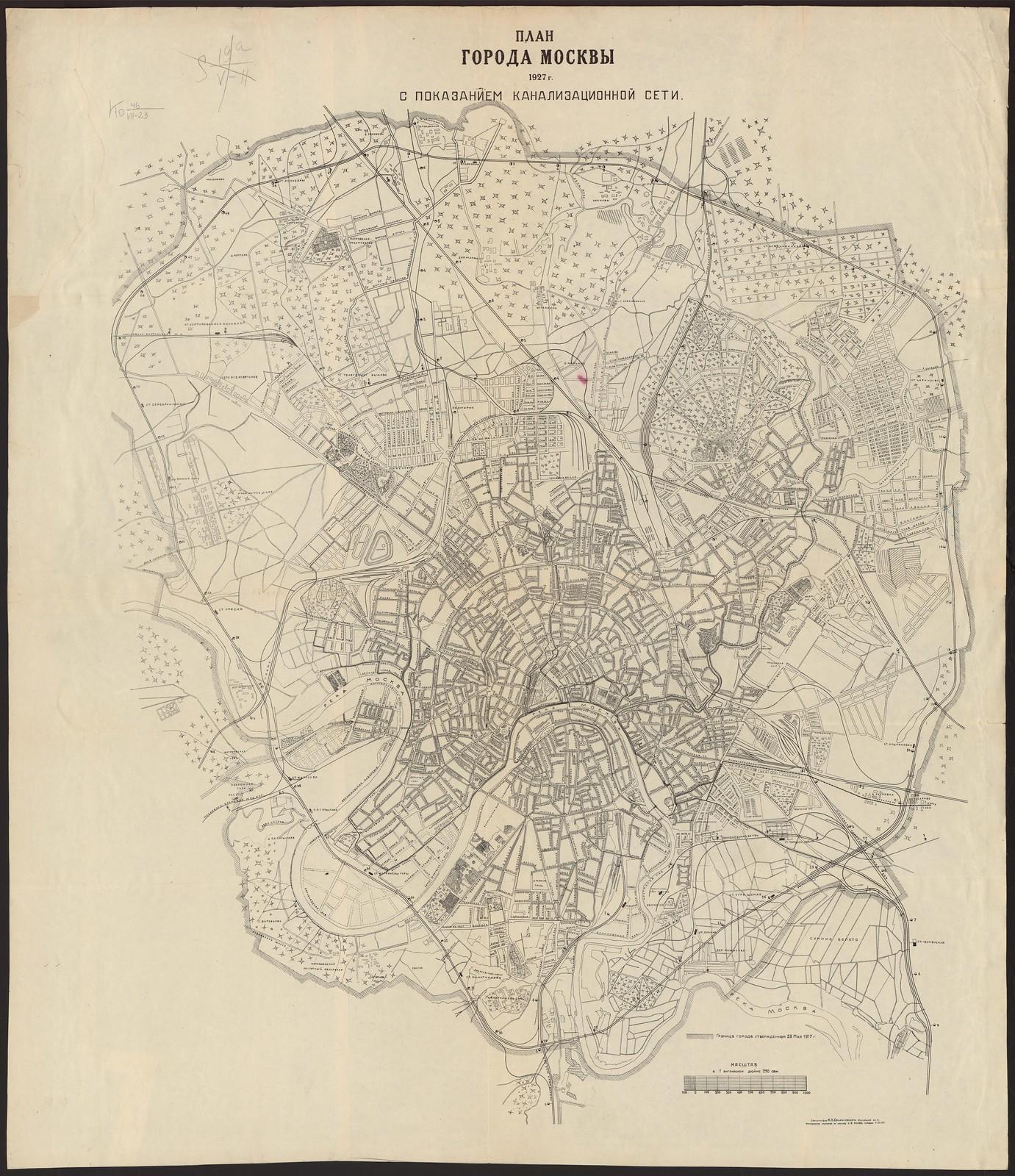 1927. План города Москвы с показанием канализационной сети