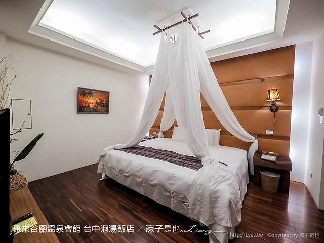 惠來谷關溫泉會館 台中泡湯飯店