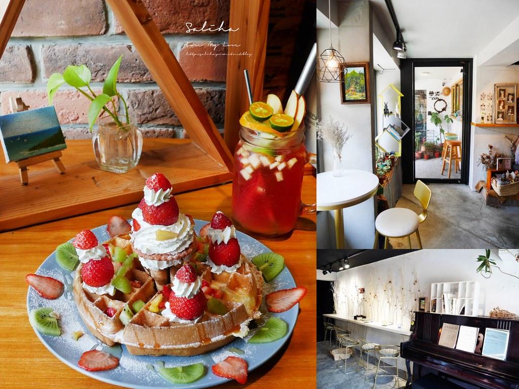 台北大安區咖啡廳推薦草泥Cafe優雅氣氛好有包廂咖啡廳下午茶輕食甜點 (2)