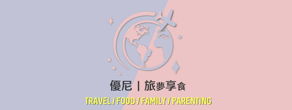 旅夢享食logo