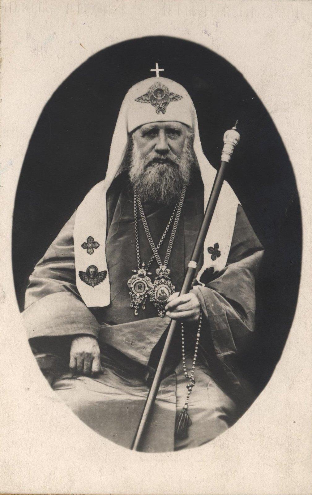 Патриарх Тихон (Беллавин) - епископ Православной российской церкви; с 21 ноября (4 декабря) 1917 года Патриарх Московский и всея России