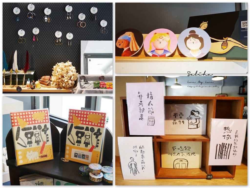 台北雜貨咖啡廳草泥Cafe浪漫咖啡廳下午茶可久坐適合閱讀看書有包廂大安區甜點 (3)