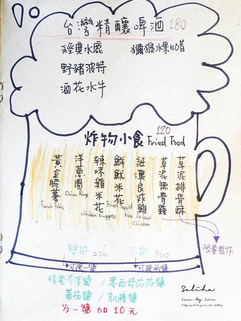 台北六張犁站草泥Cafe菜單價位訂位menu價格飲料甜點下午茶輕食義大利麵 (3)
