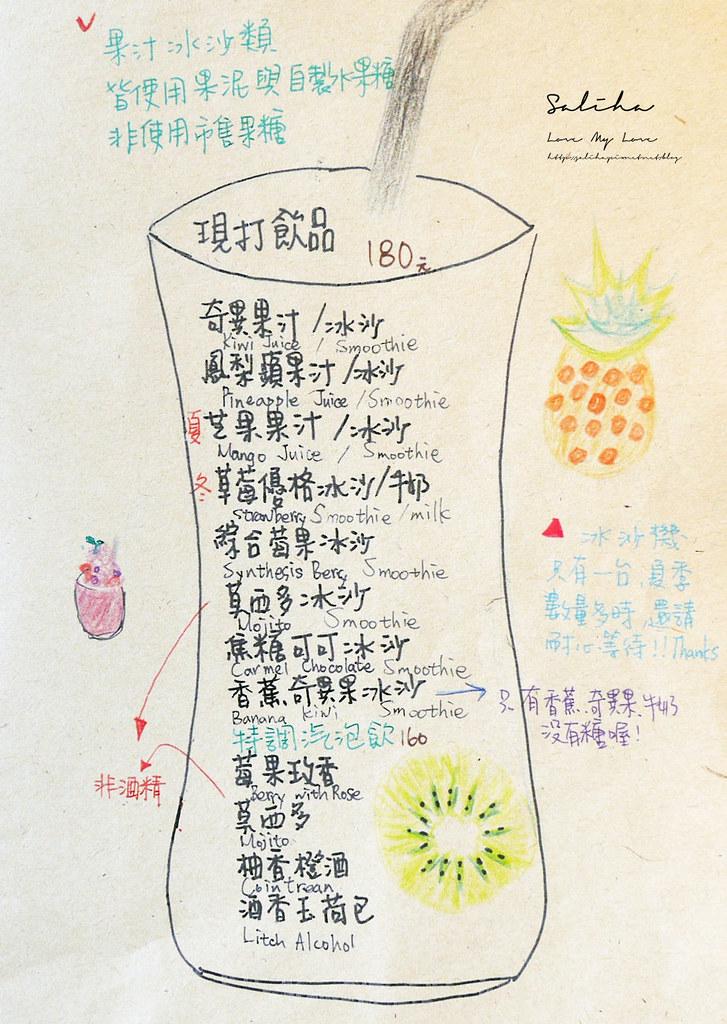 台北六張犁站草泥Cafe菜單價位訂位menu價格飲料甜點下午茶輕食義大利麵 (1)