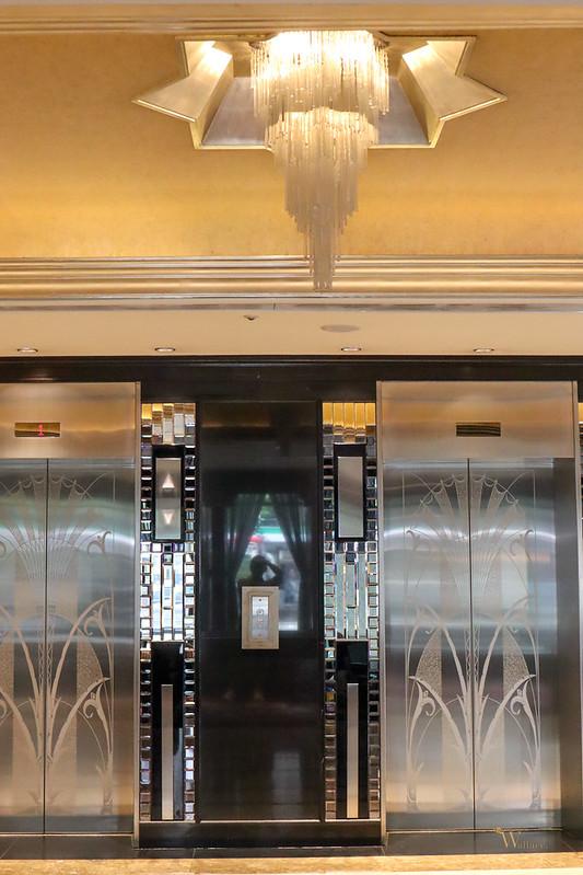 亞都麗緻大飯店