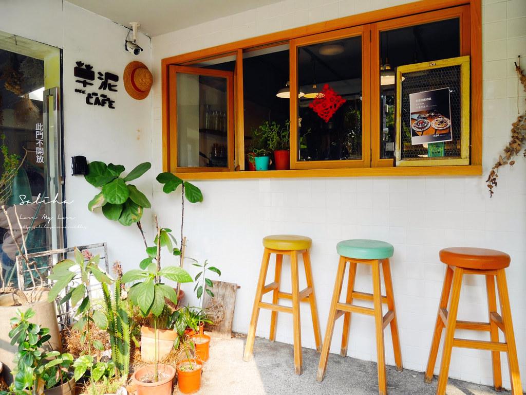 台北咖啡廳下午茶推薦草泥Cafe大安區咖啡廳IG甜點氣氛好浪漫有包廂IG打卡拍照 (2)