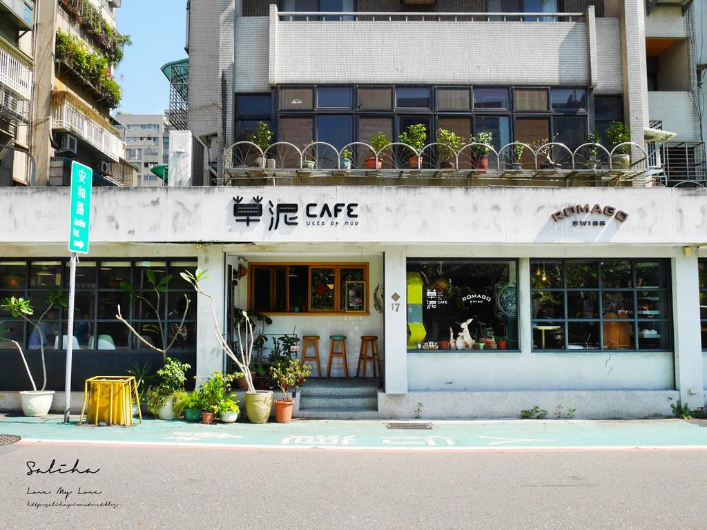 台北雜貨咖啡廳草泥Cafe浪漫咖啡廳下午茶可久坐適合閱讀看書有包廂大安區甜點 (1)