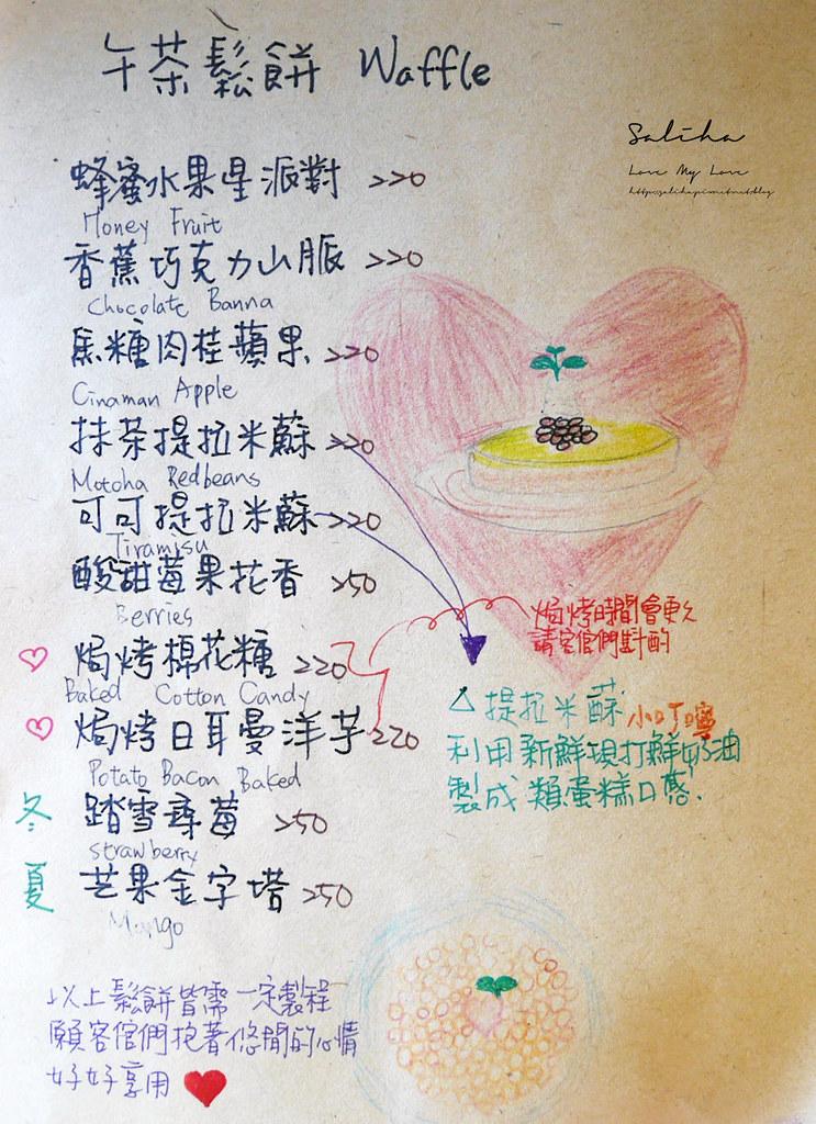 台北六張犁站草泥Cafe菜單價位訂位menu價格飲料甜點下午茶輕食義大利麵 (4)
