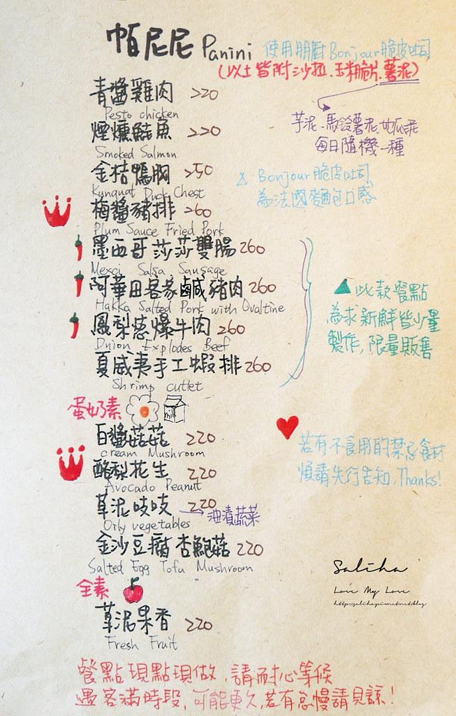 台北六張犁站草泥Cafe菜單價位訂位menu價格飲料甜點下午茶輕食義大利麵 (5)