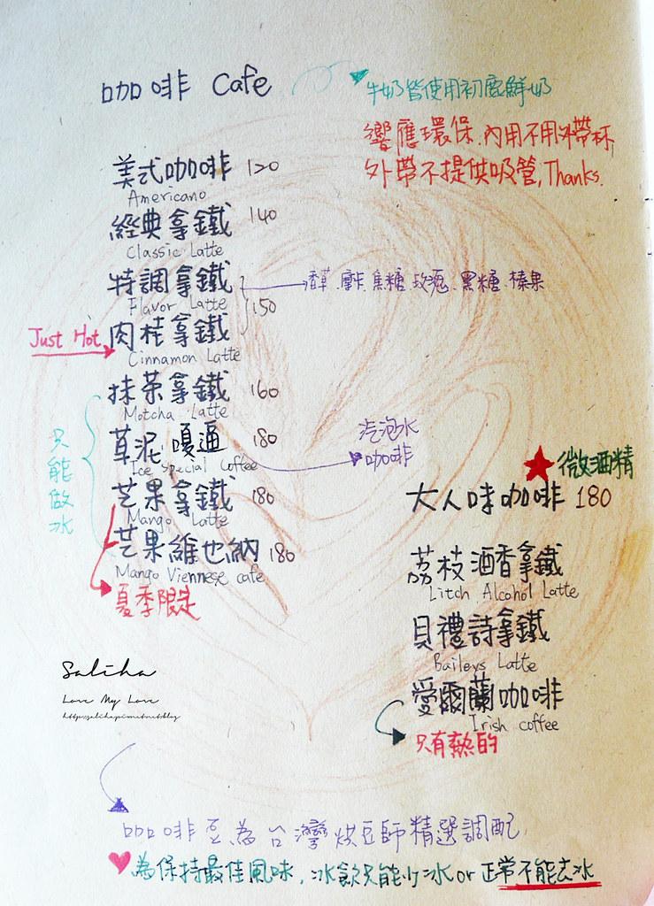 台北六張犁站草泥Cafe菜單價位訂位menu價格飲料甜點下午茶輕食義大利麵 (2)