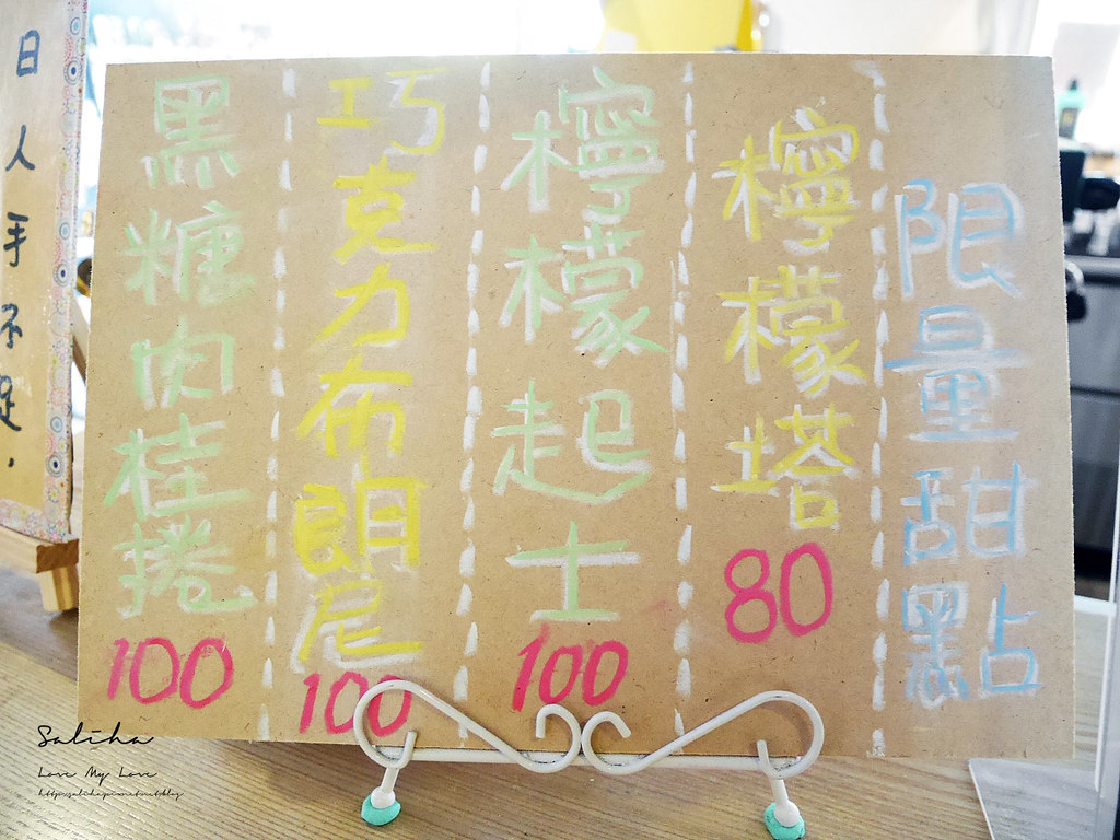 台北六張犁咖啡廳下午茶推薦草泥Cafe好吃甜點鬆餅雜貨風浪漫咖啡廳餐廳有包廂 (2)