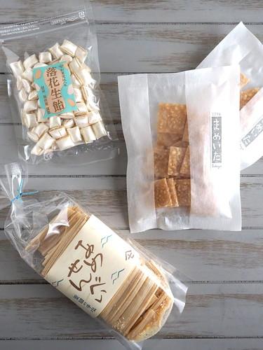 飯田屋飴店の「あめせんべい」