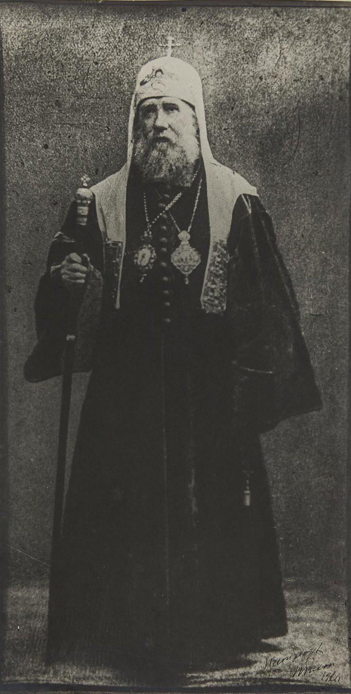 Патриарх Тихон. 1920