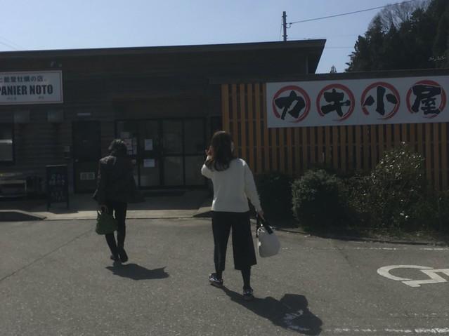 能登中島駅よこのカキ小屋