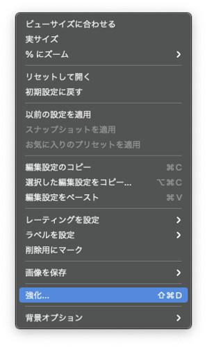 スクリーンショット 2021-03-20 7.56.53