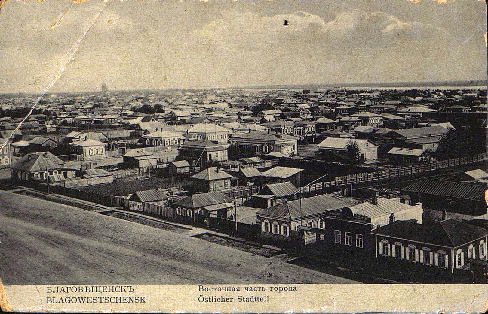 Восточная часть города Благовещенска