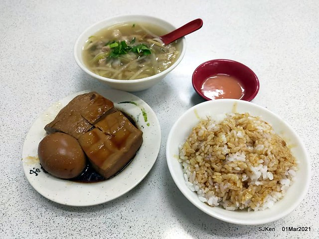 「永吉路30巷阿宗魚翅肉羹」(Pork thick soup & tempura), Taiwan light -dishes store, Taipei, Taiwan, SJKen, Mar 1, 2021.