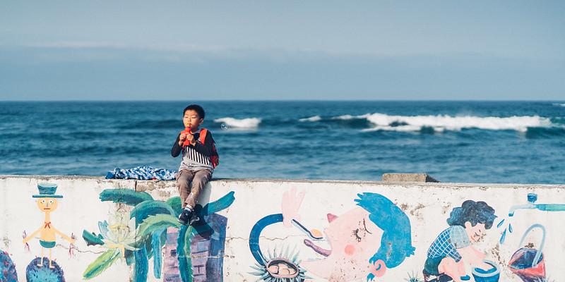 卯澳漁港|北海岸